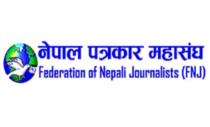 पत्रकार महासंघको निर्बाचन आज, करिब सय मतदान केन्द्रमा १३ हजार बढीले मतदान गर्दै